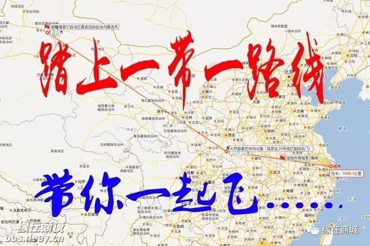 重磅 沪康高铁规划刚刚曝光,途经我们商城县
